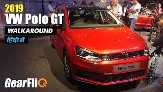 2019 Volkswagen Polo GT Walkaround | Hindi | GearFliQ