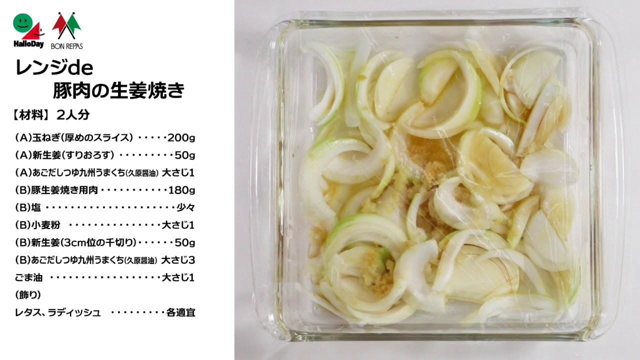玉ねぎ 生姜 すり おろし 焼き