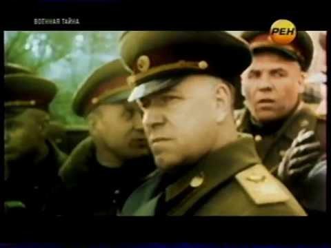 Мрачная слава маршала Жукова.