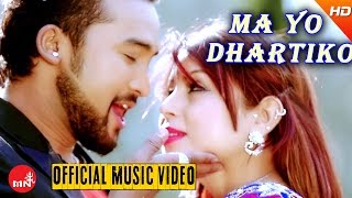 New Nepali Song 2016 || Ma Yo Dhartiko - Pramod Kharel (Official Video) | SS Digital