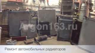 видео Аргонная сварка в городе Сургут | Инженерно-строительные услуги | RuVita | Торговый Город