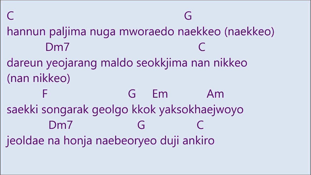 Gwiyomi uadc0uc694ubbf8 Hari ud558ub9ac Guitar Chords and Lyrics - YouTube