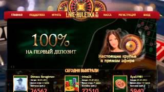 видео Все для того что-бы играть в онлайн покер в интернет казино