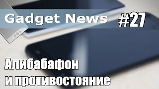 Новости Stupidmadworld - Mediatek MT6752, Manta 7X, Lenovo K3
