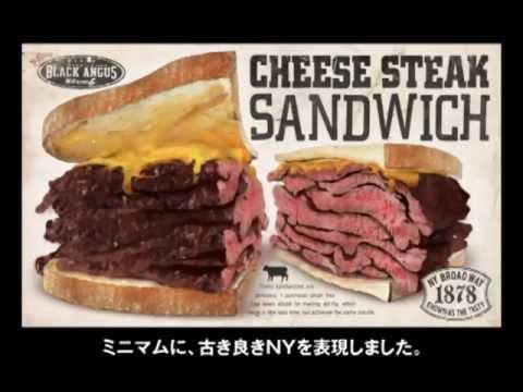 Chees steak sandwichチーズステーキサンドイッチをつくったよ