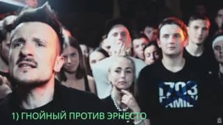 TOP 5 ЛУЧШИХ VERSUS BATTLE (Хованский,джарахов,гнойный,эрнесто)