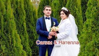 #езидская свадьба САЛИМ&НАТЕЛЛА vip песня клип нн 2017