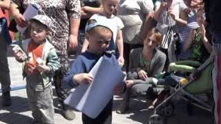 Чемпионат по спортивной рыбалке среди детей