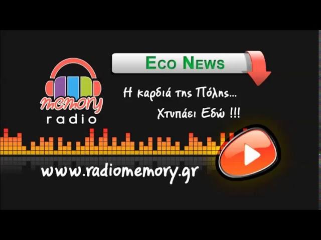 Radio Memory - Eco News 26-02-2018