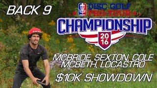 2016 disc golf pro tour championship back 9 mcbride sexton mcbeth locastro cole