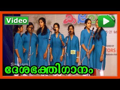 Vandippin mathavine | Deshabhakthiganam | 55th Kerala school kalolsavam 2015
