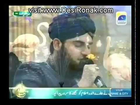 Lo Madine Ki Tajali Se  Ahmed Raza Qadri Pehchan Ramzan 2012