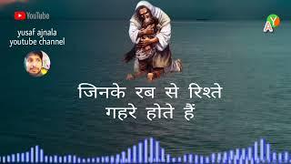 जिनके रब से रिश्ते 🎵 bro satnam Bhatti 🎵 new Masih song