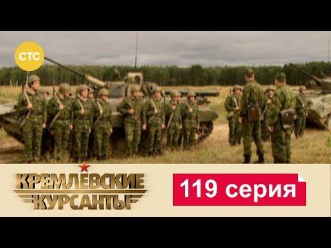 Сериал Мажор 2 сезон 6 серия смотреть онлайн бесплатно в