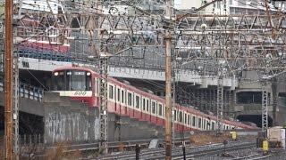 泉岳寺駅からトンネル抜けだし、こんにちは!