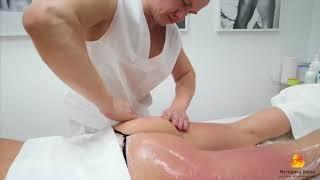 Русский массаж