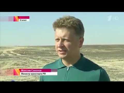 Видео с места крушения самолета в Египте