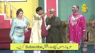 Namak Paray Trailer New Pakistani Stage Drama 2018 Full Comedy Show
