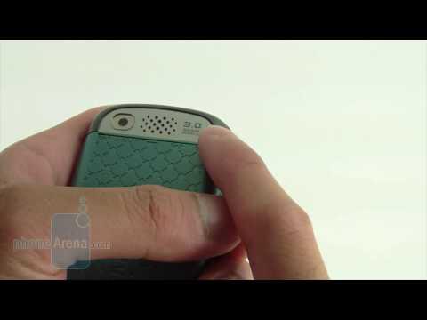 Samsung Highlight Review