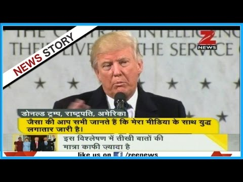 DNA: Has bad time started for American 'media' after Donald Trump became US President?