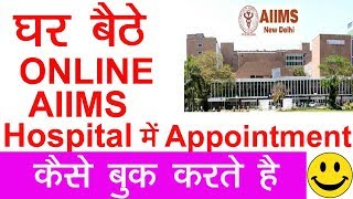 aiims exam