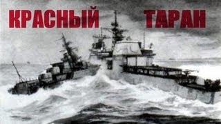 """""""Красный таран"""". Специальный репортаж (25.02.2013)"""