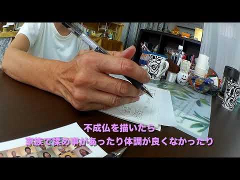 日本一周137 沖縄の霊媒師 ユタに会いにいこう