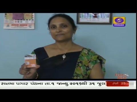 Kalpnaben gets free Cancer treatment - Ground Report Gujarati