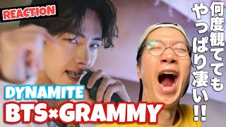 The genius BTS! Grammy Stage reaction!