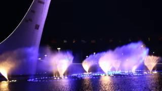 Потрясающее шоу танцующих фонтанов в Олимпийской деревне, Сочи