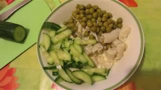 Салат диетический белковый с кальмаром.