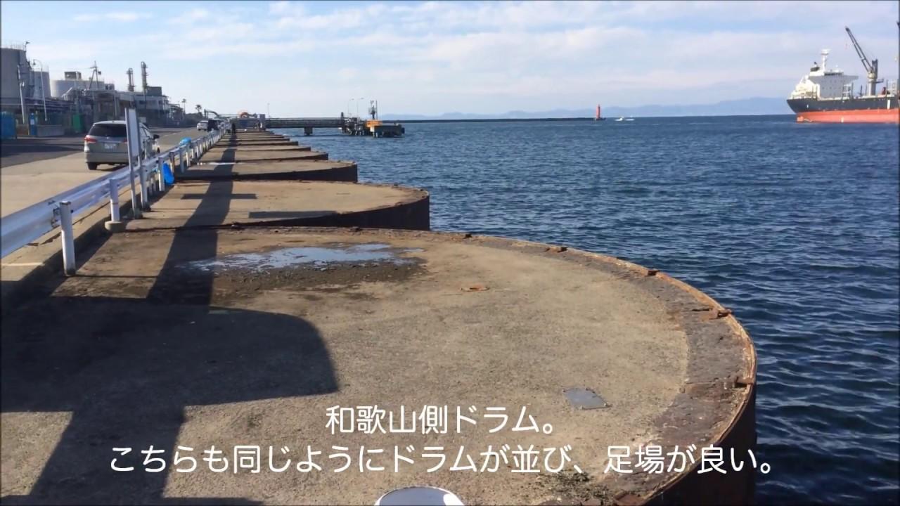 泉佐野 食品 コンビナート 釣り 泉佐野食品コンビナートの釣り場とポイント立ち入り禁止に、釣り禁止...