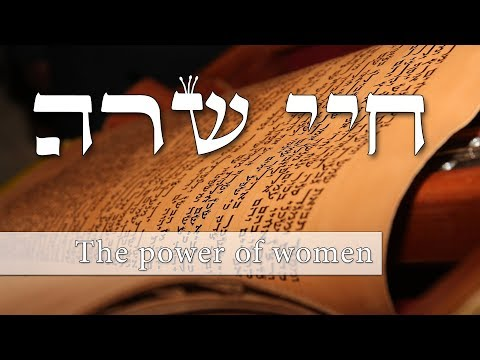 Parashat Chayei Sarah - The power of women! - Rabbi Alon Anava
