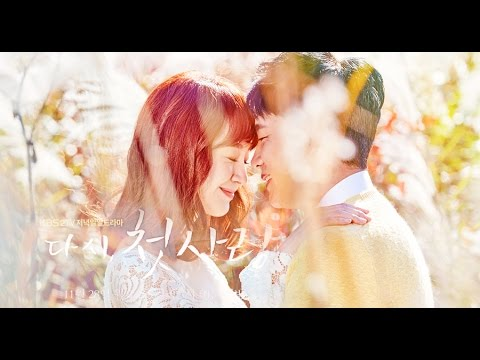 First Love Again Drama Trailer