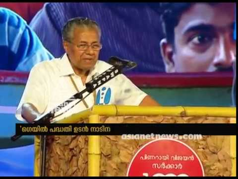 1,000th day of Kerala government: CM Pinarayi Vijayan Speech