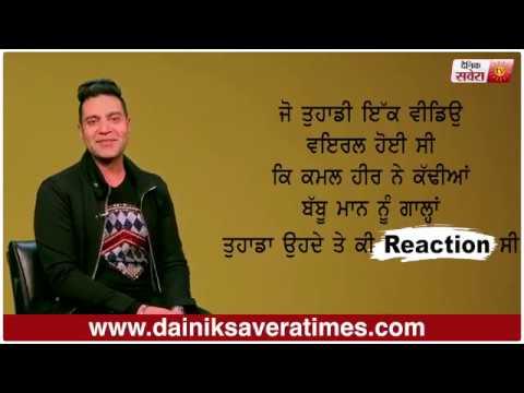 Gaane Babbu Maan De - Yad (Official Video) | New Punjabi