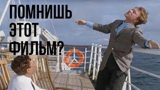 Только знатоки советского кино ответят на эти вопросы по фильму Бриллиантовая рука.
