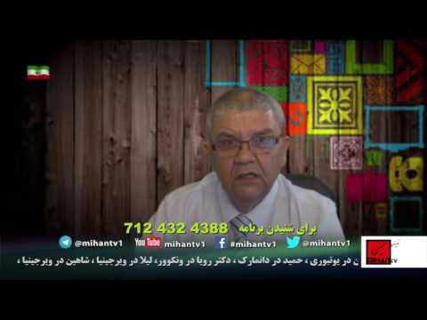 روز بعد ازانتخابات با سعید بهبهانی (بخش اول )