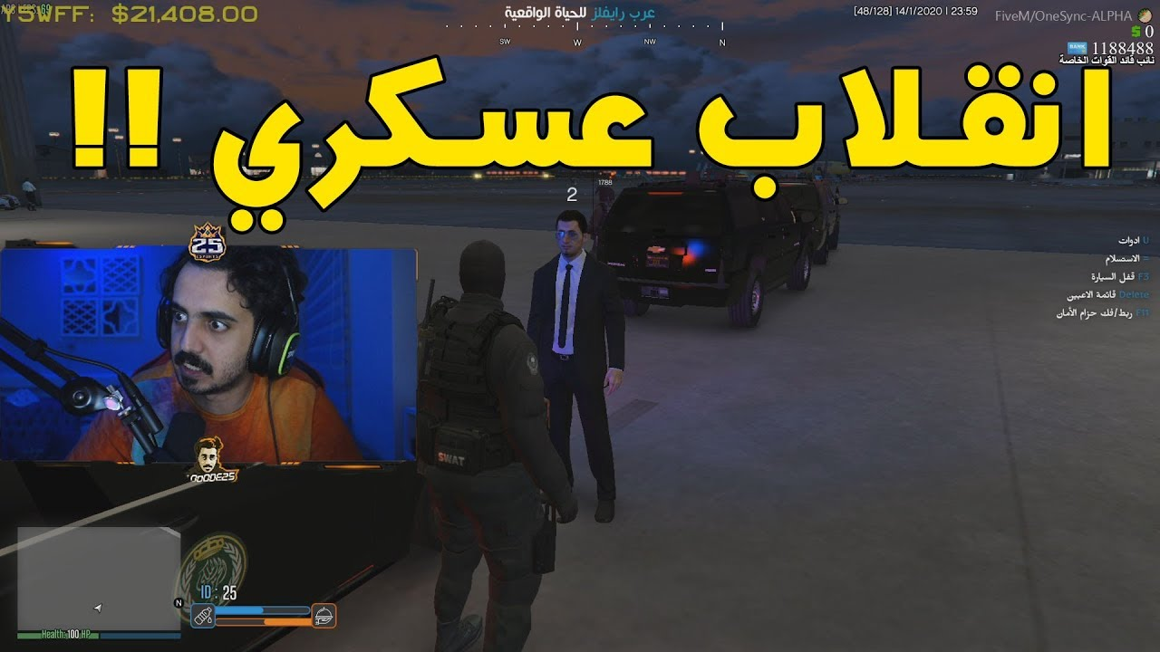 ابو زلف صار وزير الداخلية !! | قراند الحياة الواقعية GTA5