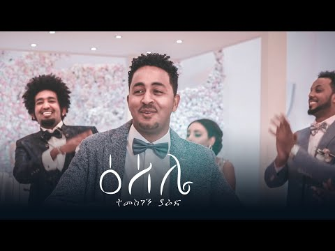 temesghen-yared---eselie-(official-video)-|-eritrean-wedding-music-2019