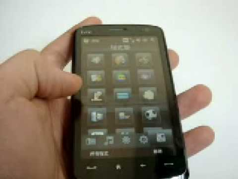 HTC Touch HD Basic Functions