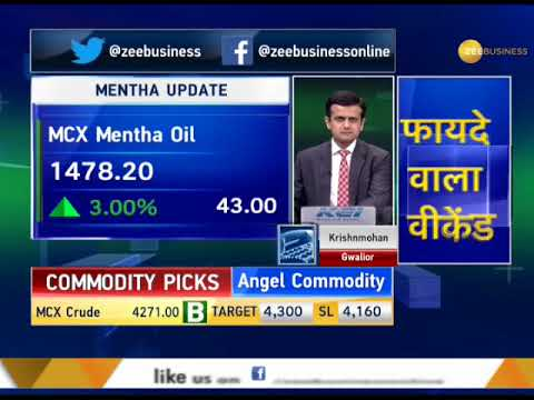 Commodities Live: Know how to trade in commodities market, March 27, 2018