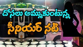 Top Actress Working in Mobile Tiffin Center || Heroine Working at Tiffin Center || Top TeluguMedia