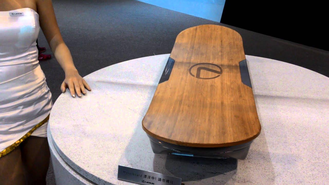 漂浮滑板 - YouTube