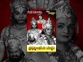 Sri Krishnanjaneya Yuddham Full Length Telugu Movie    DVD Rip..