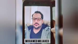 لا تنتحر - رامي محمد  -   أداء: محمد مجاهد  Rami mohamed - la tantaher Vocal by:Mohamed Mojahed