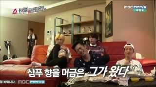 쇼타임 비스트 EP.2 두준 기광 CUT_SHOWTIME BEAST E02 DOOKWANG CUT