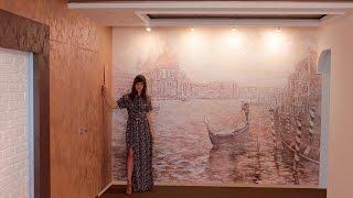 САМЫЙ интересный интерьер стен- роспись