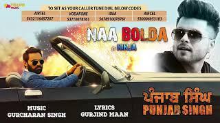 Na bolda ninja new song 2018