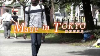 都政広報番組『東京クラッソ!NEO』内ミニコーナー Made in TOKYO
